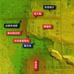 奈良の歴史と平城宮跡、興福寺、春日大社の不可思議……ブラタモリ2015.6.27