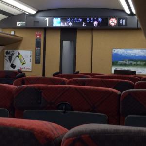 はくたか 新幹線車内